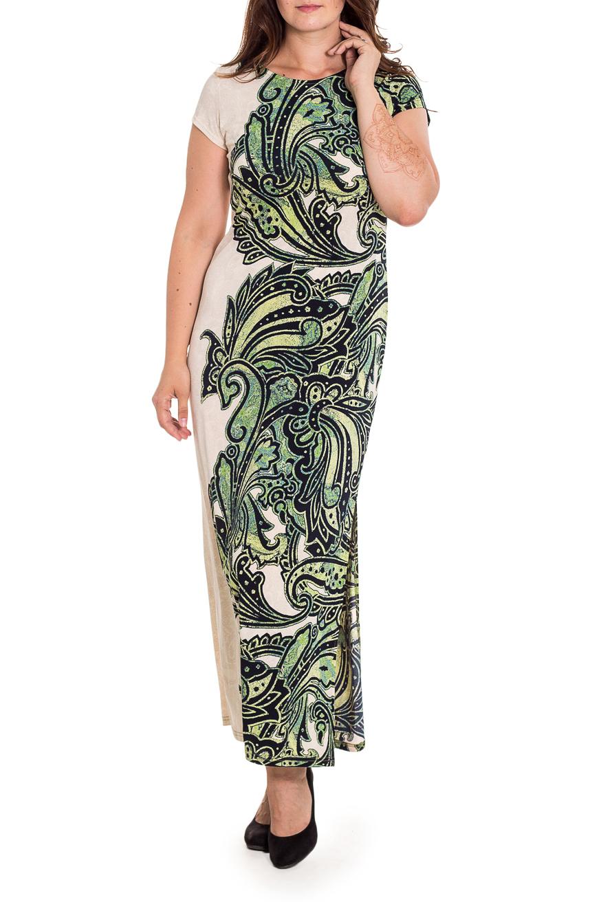 ПлатьеПлатья<br>Летнее платье в пол. Модель выполнена из приятного трикотажа с этническим принтом. Отличный выбор для повседневного гардероба.  В изделии использованы цвета: белый, зеленый, черный и др.  Рост девушки-фотомодели 180 см.<br><br>Горловина: С- горловина<br>По длине: Макси<br>По материалу: Трикотаж<br>По образу: Город<br>По рисунку: С принтом,Цветные,Этнические<br>По силуэту: Полуприталенные<br>По стилю: Повседневный стиль<br>По форме: Платье - футляр<br>По элементам: С разрезом<br>Разрез: Длинный<br>Рукав: Короткий рукав<br>По сезону: Лето<br>Размер : 46,48,50,52,54,56,58<br>Материал: Холодное масло<br>Количество в наличии: 3