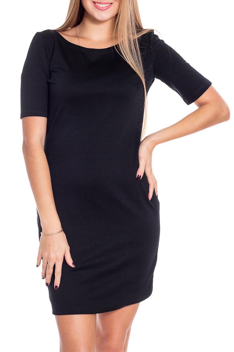 ПлатьеПлатья<br>Классика и элегантность - это залог успеха для создания Вашего повседневного образа. Дополните это стильное платье модными аксессуарами и завершите образ успешной женщины   Цвет: черный.  Рост девушки-фотомодели 170 см<br><br>Горловина: Лодочка<br>По длине: До колена<br>По материалу: Трикотаж<br>По рисунку: Однотонные<br>По силуэту: Приталенные<br>По стилю: Классический стиль,Кэжуал,Офисный стиль,Повседневный стиль<br>По форме: Платье - футляр<br>Рукав: До локтя,Короткий рукав<br>По сезону: Осень,Весна,Зима<br>Размер : 44,46,48,52<br>Материал: Трикотаж<br>Количество в наличии: 6