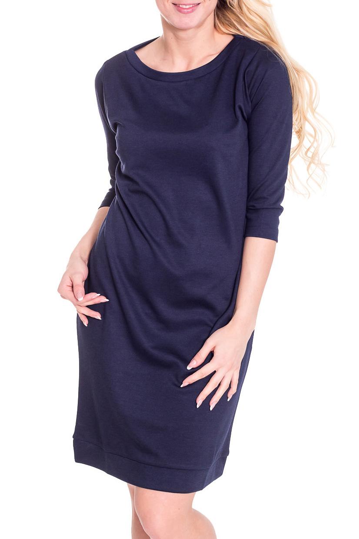 ПлатьеПлатья<br>Лаконичное платье с круглой горловиной и рукавами 3/4. Модель выполнена из приятного трикотажа. Отличный выбор для повседневного и делового гардероба.  Цвет: синий  Рост девушки-фотомодели 170 см.<br><br>Горловина: С- горловина<br>По длине: До колена<br>По материалу: Трикотаж<br>По образу: Город,Офис,Свидание<br>По рисунку: Однотонные<br>По сезону: Весна,Осень<br>По силуэту: Полуприталенные<br>По стилю: Офисный стиль,Повседневный стиль<br>По форме: Платье - футляр<br>Рукав: Рукав три четверти<br>Размер : 44,46,50,52<br>Материал: Джерси<br>Количество в наличии: 4