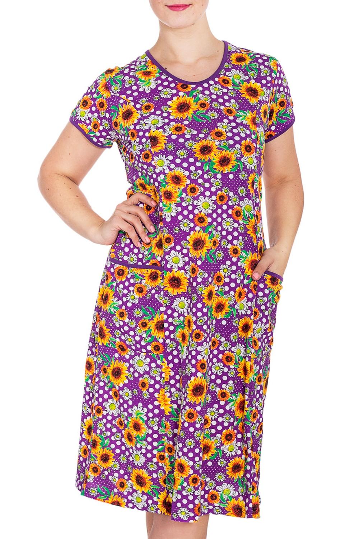 ПлатьеПлатья<br>Хлопковое платье с короткими рукавами. Домашняя одежда, прежде всего, должна быть удобной, практичной и красивой. В наших изделиях Вы будете чувствовать себя комфортно, особенно, по вечерам после трудового дня.  В изделии использованы цвета: фиолетовый, белый и др.  Рост девушки-фотомодели 180 см.<br><br>Горловина: С- горловина<br>По длине: Ниже колена<br>По материалу: Трикотаж,Хлопок<br>По рисунку: В горошек,Растительные мотивы,С принтом,Цветные,Цветочные<br>По сезону: Весна,Зима,Лето,Осень,Всесезон<br>По силуэту: Полуприталенные<br>По форме: Платья<br>По элементам: С карманами<br>Рукав: Короткий рукав<br>Размер : 52<br>Материал: Трикотаж<br>Количество в наличии: 1