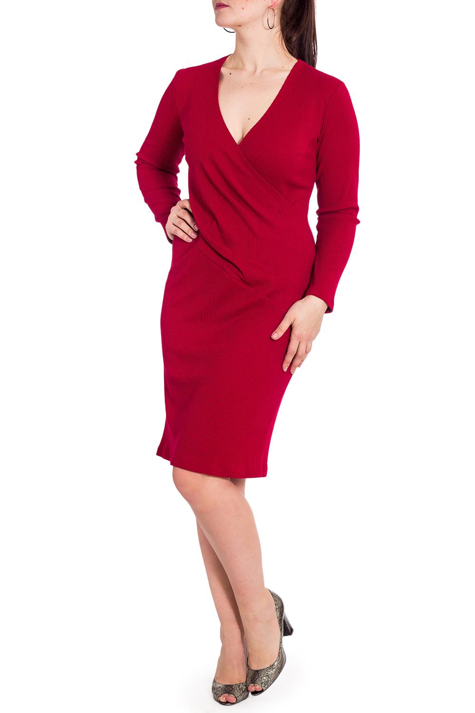ПлатьеПлатья<br>Женское платье прилегающего силуэта с V-образной горловиной и длинными рукавами. Модель станет прекрасной составляющей Вашего повседневного гардероба. Ростовка изделия 164 см.  В изделии использованы цвета: бордовый  Рост девушки-фотомодели 180 см<br><br>Горловина: V- горловина,Запах<br>По длине: Ниже колена<br>По материалу: Трикотаж<br>По рисунку: Однотонные<br>По силуэту: Приталенные<br>По стилю: Кэжуал,Нарядный стиль,Повседневный стиль<br>По форме: Платье - футляр<br>Рукав: Длинный рукав<br>По сезону: Зима<br>Размер : 48,50,52<br>Материал: Трикотаж<br>Количество в наличии: 3