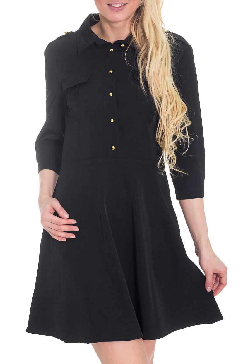 ПлатьеПлатья<br>Прекрасное платье с рубашечным воротником и рукавами 3/4. Модель выполнена из приятного материала. Отличный выбор для повседневного гардероба.  Цвет: черный  Рост девушки-фотомодели 170 см.<br><br>Воротник: Рубашечный<br>По длине: До колена<br>По образу: Город,Свидание<br>По рисунку: Однотонные<br>По силуэту: Полуприталенные<br>По стилю: Повседневный стиль,Сафари<br>По форме: Платье - рубашка,Платье - трапеция<br>По элементам: С декором,С карманами,С патами,С отделочной фурнитурой<br>По материалу: Тканевые<br>Рукав: Рукав три четверти<br>По сезону: Осень,Весна,Зима<br>Размер : 42,44,48<br>Материал: Костюмно-плательная ткань<br>Количество в наличии: 3