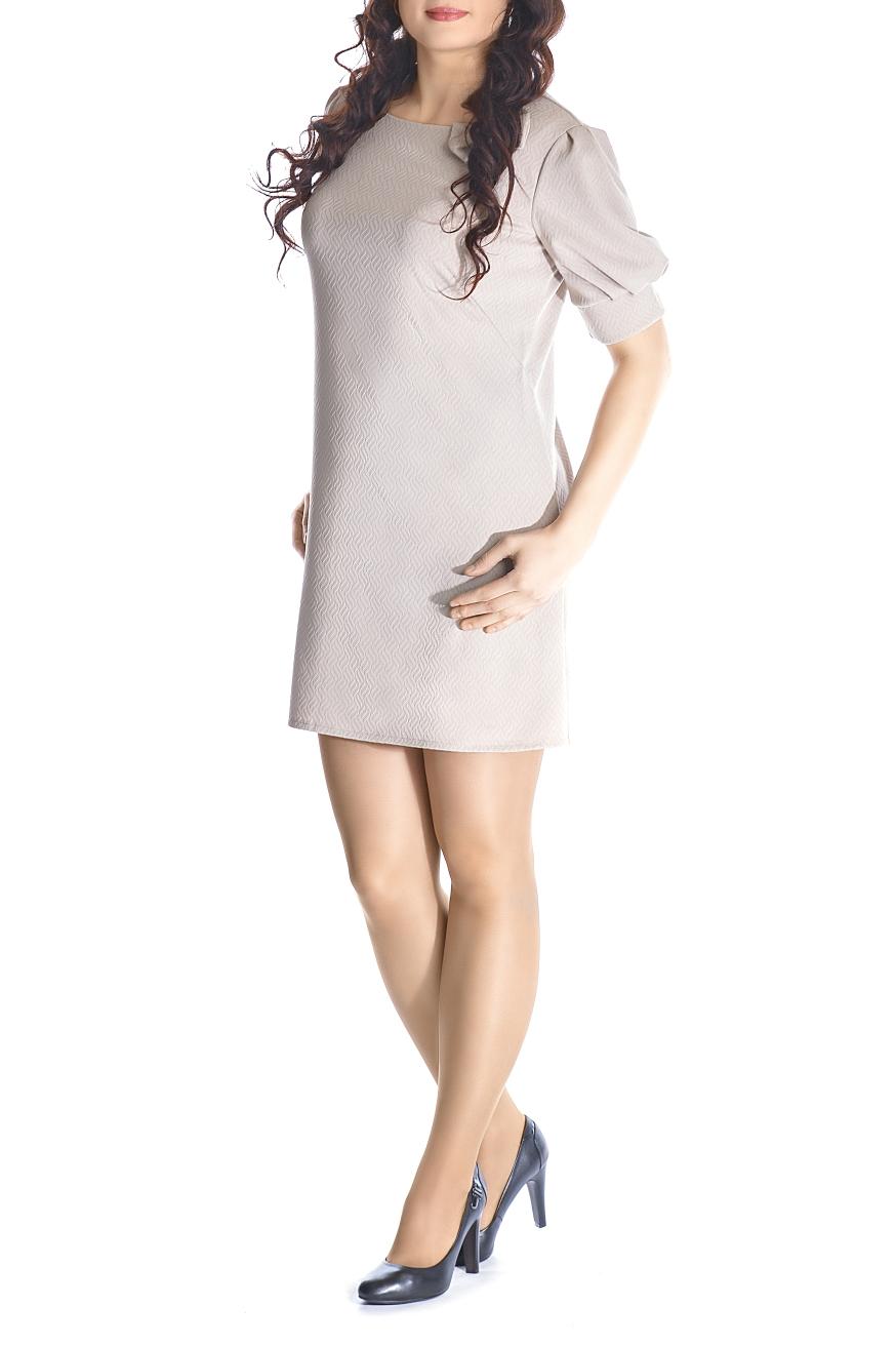ПлатьеПлатья<br>Вашу женственность и изящество подчеркнёт это великолепное платье А-силуэта из фактурного трикотажа. Горловина украшена декоративным банктиком. На спинке капелька. Рукав фонарик на манжете. Вырез горловины лодочка. Рукав 1/2.   Длина изделия 85-87 см.   Ткань - плотный трикотаж, характеризующийся эластичностью, растяжимостью и мягкостью.  Цвет: бежевый  Рост девушки-фотомодели 170 см<br><br>Горловина: С- горловина<br>По длине: До колена<br>По материалу: Вискоза,Трикотаж<br>По рисунку: Однотонные,Фактурный рисунок<br>По силуэту: Свободные<br>По стилю: Повседневный стиль<br>По форме: Платье - трапеция<br>По элементам: С декором,С манжетами<br>Рукав: До локтя<br>По сезону: Осень,Весна,Зима<br>Размер : 44,46,48,50<br>Материал: Жаккард<br>Количество в наличии: 4