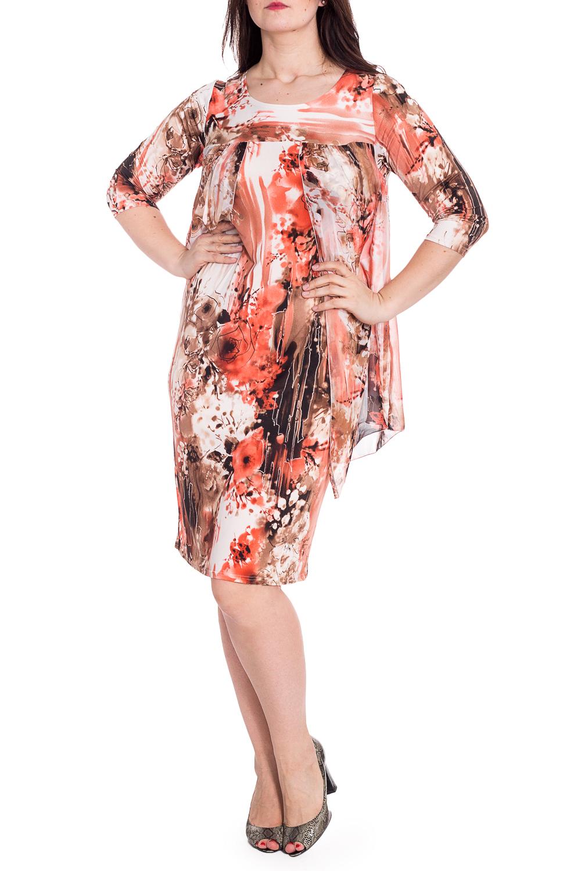ПлатьеПлатья<br>Обворожительное трикотажное двухслойное платье из quot;холодного маслаquot;в сочетании с шифоном-компаньоном.  Внутреннее платье прилегающего силуэта полностью из тонкого трикотажа. Перед с горизонтальной кокеткой, расположенной выше уровня груди. Спинка со средним швом, без талиевых вытачек и с горизонтальной кокеткой, проходящей по выступающим точкам лопаток. Рукав умеренной ширины длиной 3/4. Горловина расширенная, округлая. В швы кокеток спинки и переда вставлены отлетные детали из шифона. По переду шифоновые полы присборены над грудью и не сходятся по центру изделия, оставляя промежуток 10-12 см. (в зависимости от размера). По спинке шифоновая деталь цельная и присборена по центру кокетки спинки. Линия низа шифона криволинейная, с явным прогибом в области боковых швов. Общая длина шифона короче длины платья-основы по переду и спинке на 22 см.; по боковому шву на 34 см.   Ростовка изделия 167-173 см.  В изделии использованы цвета: бежевый, коричневый, коралловый  Длина изделия по спинке 102-104 см. в зависимости от размера.  Параметры размеров: 42 размер - обхват груди 84 см., обхват талии 64 см., обхват бедер 92 см. 44 размер - обхват груди 88 см., обхват талии 68 см., обхват бедер 96 см. 46 размер - обхват груди 92 см., обхват талии 72 см., обхват бедер 100 см. 48 размер - обхват груди 96 см., обхват талии 76 см., обхват бедер 104 см. 50 размер - обхват груди 100 см., обхват талии 80 см., обхват бедер 108 см. 52 размер - обхват груди 104 см., обхват талии 85 см., обхват бедер 112 см. 54 размер - обхват груди 108 см., обхват талии 89 см., обхват бедер 116 см. 56 размер - обхват груди 112 см., обхват талии 94 см., обхват бедер 120 см. 58 размер - обхват груди 116 см., обхват талии 100 см., обхват бедер 124 см.  Рост девушки-фотомодели 180 см.<br><br>Горловина: С- горловина<br>По длине: До колена<br>По материалу: Трикотаж,Шифон<br>По рисунку: Растительные мотивы,С принтом,Цветные,Цветочные<br>По сезону: Весна,Зима,Лето,Осень,Всесезон<br>По силуэту