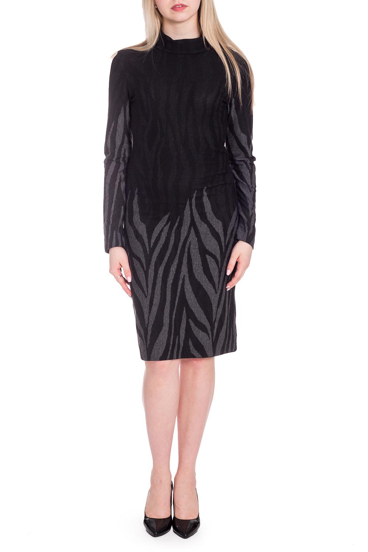 ПлатьеПлатья<br>Удобное платье с воротником quot;стойкаquot; и длинными рукавами. Модель выполнена из приятного трикотажа. Отличный выбор для любого случая.   В изделии использованы цвета: черный, серый  Рост девушки-фотомодели 170 см.<br><br>Воротник: Стойка<br>По длине: Ниже колена<br>По материалу: Вискоза,Трикотаж<br>По рисунку: С принтом,Цветные<br>По сезону: Зима,Осень,Весна<br>По силуэту: Приталенные<br>По стилю: Повседневный стиль<br>По форме: Платье - футляр<br>Рукав: Длинный рукав<br>Размер : 46<br>Материал: Трикотаж<br>Количество в наличии: 1