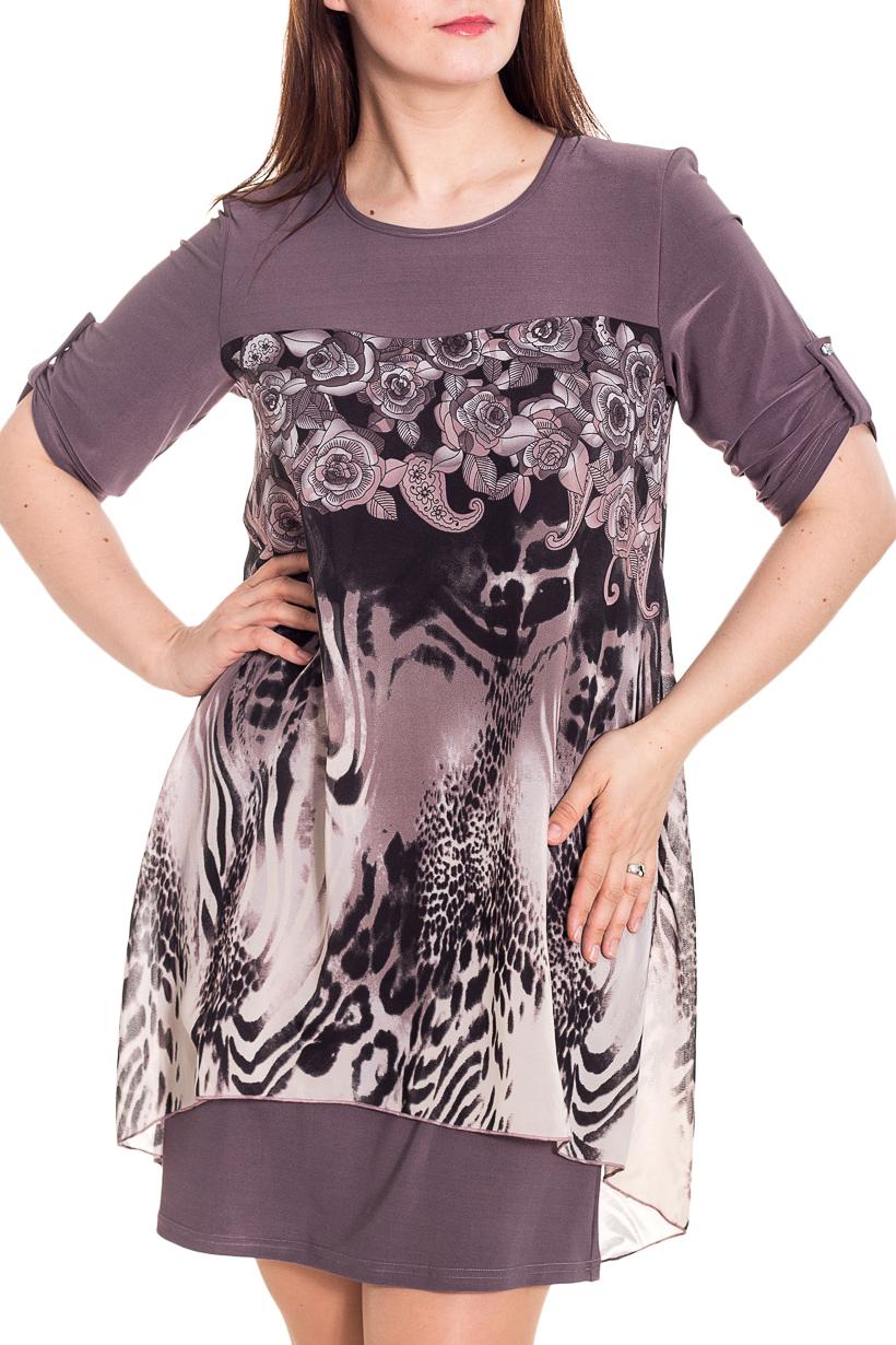 ПлатьеПлатья<br>Нарядное платье с круглой горловиной и рукавами до локтя. Модель выполнена из приятного трикотажа и шифона. Отличный выбор для любого случая.   Цвет: пепельно-фиолетовый, черный  Рост девушки-фотомодели 180 см<br><br>Горловина: С- горловина<br>По длине: До колена<br>По материалу: Трикотаж,Шифон<br>По рисунку: Зебра,Леопард,Растительные мотивы,С принтом,Цветные,Цветочные<br>По сезону: Весна,Зима,Лето,Осень,Всесезон<br>По силуэту: Свободные<br>По стилю: Повседневный стиль<br>По форме: Платье - футляр<br>По элементам: С патами<br>Рукав: До локтя<br>Размер : 50,52,54<br>Материал: Холодное масло + Шифон<br>Количество в наличии: 3