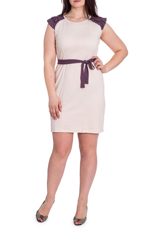 ПлатьеПлатья<br>Однотонное платье с контрастной отделкой. Модель выполнена из приятного материала. Отличный выбор для повседневного гардероба. Платье без пояса.  В изделии использованы цвета: бежевый, фиолетовый  Рост девушки-фотомодели 180 см<br><br>Горловина: С- горловина<br>По длине: До колена<br>По материалу: Трикотаж<br>По рисунку: Однотонные<br>По сезону: Весна,Лето<br>По силуэту: Приталенные<br>По стилю: Летний стиль,Повседневный стиль<br>По форме: Платье - футляр<br>По элементам: С воланами и рюшами,С декором<br>Рукав: Без рукавов<br>Размер : 48,50<br>Материал: Трикотаж<br>Количество в наличии: 3