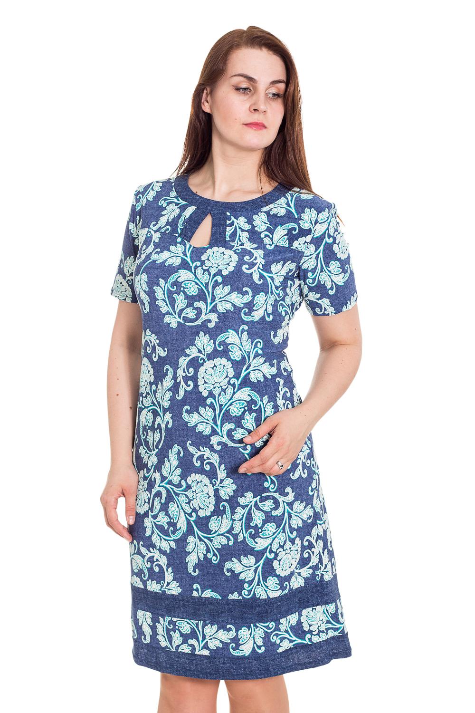 ПлатьеПлатья<br>Эффектное женское платье с короткими рукавами. Модель выполнена из мягкого трикотажа. Отличный вариант для повседневного гардероба.  Цвет: синий, голубой  Рост девушки-фотомодели 180 см<br><br>По образу: Свидание,Город<br>По стилю: Повседневный стиль<br>По материалу: Вискоза,Трикотаж<br>По рисунку: Растительные мотивы,С принтом,Цветные<br>По сезону: Осень,Весна<br>По силуэту: Полуприталенные<br>По элементам: С декором,С разрезом<br>По форме: Платье - футляр<br>По длине: До колена<br>Рукав: Короткий рукав<br>Горловина: С- горловина<br>Разрез: Короткий<br>Размер: 54,56,58,60,62<br>Материал: 95% вискоза 5% лайкра<br>Количество в наличии: 1