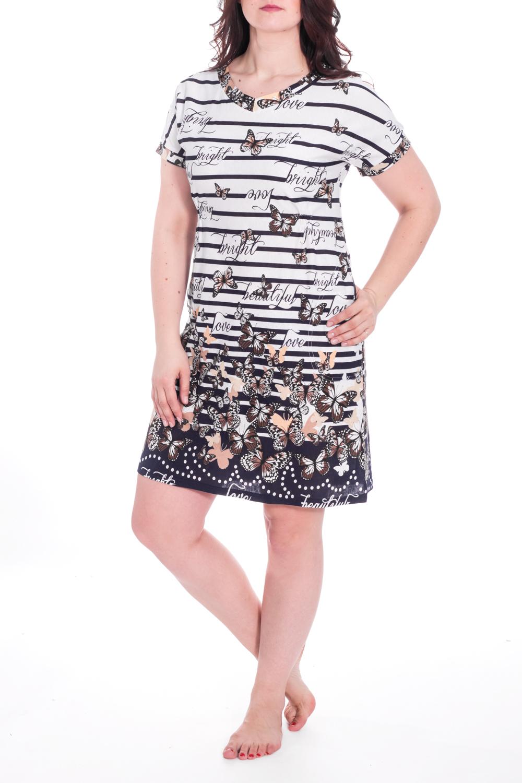 ПлатьеПлатья<br>Домашнее платье с короткими рукавами. Домашняя одежда, прежде всего, должна быть удобной, практичной и красивой. В платье Вы будете чувствовать себя комфортно, особенно, по вечерам после трудового дня. Ростовка изделия 164 см.  В изделии использованы цвета: белый, темно-синий и др.  Рост девушки-фотомодели 180 см<br><br>Горловина: V- горловина<br>По длине: До колена<br>По материалу: Хлопок<br>По рисунку: Бабочки,В полоску,С принтом,Цветные<br>По сезону: Весна,Зима,Лето,Осень,Всесезон<br>По силуэту: Полуприталенные<br>Рукав: Короткий рукав<br>Размер : 50<br>Материал: Хлопок<br>Количество в наличии: 2