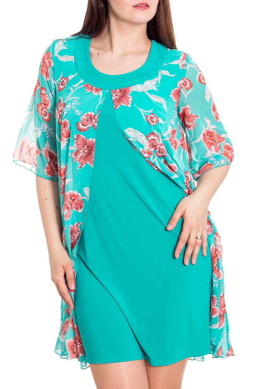 ПлатьеПлатья<br>Нарядное платье с имитацией накидки. Модель выполнена из приятного трикотажа и шифона. Отличный выбор для любого случая.   Цвет: бирюзовый, коралловый  Рост девушки-фотомодели 180 см<br><br>Горловина: С- горловина<br>По длине: До колена<br>По материалу: Вискоза,Трикотаж,Шифон<br>По рисунку: Растительные мотивы,С принтом,Цветные,Цветочные<br>По сезону: Весна,Зима,Лето,Осень,Всесезон<br>По силуэту: Свободные<br>По стилю: Нарядный стиль<br>По форме: Платье - футляр<br>Рукав: До локтя<br>Размер : 48,50<br>Материал: Холодное масло + Шифон<br>Количество в наличии: 2