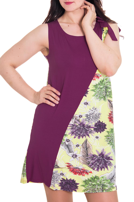 ПлатьеПлатья<br>Женское домашнее платье без рукавов. Домашняя одежда, прежде всего, должна быть удобной, практичной и красивой. В платье Вы будете чувствовать себя комфортно, особенно, по вечерам после трудового дня.  Цвет: фиолетовый, зеленый  Рост девушки-фотомодели 180 см.<br><br>Горловина: С- горловина<br>По материалу: Вискоза,Трикотаж<br>По рисунку: Растительные мотивы,Цветные,Цветочные,С принтом<br>По сезону: Лето<br>По силуэту: Полуприталенные<br>По элементам: С декором<br>По длине: До колена<br>Рукав: Без рукавов<br>По форме: Домашние платья<br>Размер : 46<br>Материал: Вискоза<br>Количество в наличии: 1