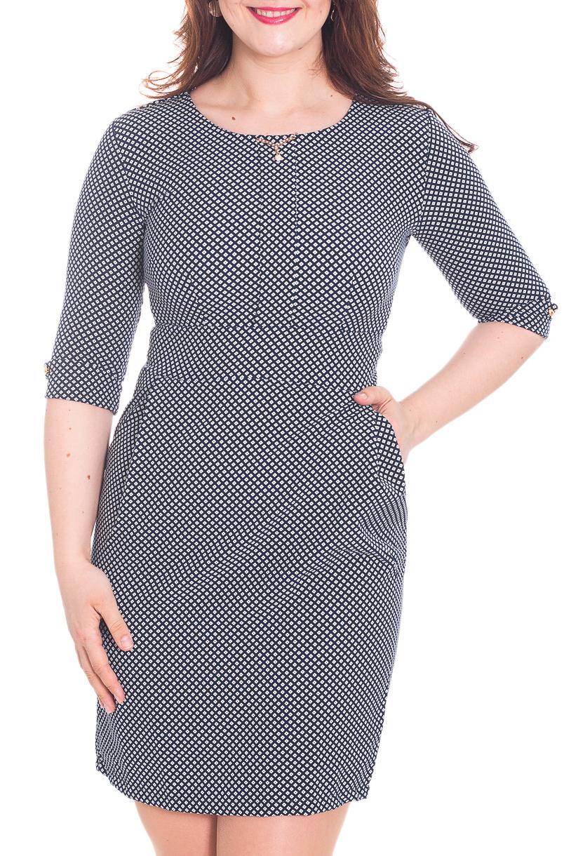 ПлатьеПлатья<br>Красивое платье полуприталенного силуэта с круглой горловиной и рукавами 3/4. Модель выполнена из приятного материала. Отличный выбор для повседневного гардероба.  Цвет: синий, белый  Ростовка изделия 170 см.  Рост девушки-фотомодели 180 см<br><br>Горловина: С- горловина<br>По длине: До колена<br>По материалу: Тканевые<br>По рисунку: С принтом,Цветные<br>По силуэту: Полуприталенные<br>По стилю: Офисный стиль,Повседневный стиль<br>По форме: Платье - футляр<br>Рукав: До локтя<br>По сезону: Осень,Весна,Зима<br>Размер : 56<br>Материал: Плательная ткань<br>Количество в наличии: 1