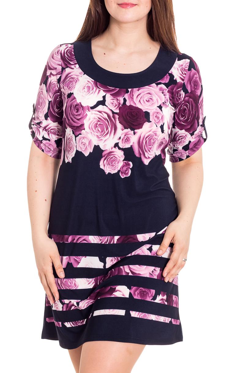 ПлатьеПлатья<br>Цветное платье с круглой горловиной и рукавами до локтя. Модель выполнена из приятного трикотажа. Отличный выбор для повседневного гардероба.   Цвет: синий, фиолетовый, розовый  Рост девушки-фотомодели 180 см<br><br>Горловина: С- горловина<br>По длине: До колена<br>По материалу: Вискоза,Трикотаж<br>По рисунку: Растительные мотивы,С принтом,Цветные,Цветочные<br>По силуэту: Полуприталенные<br>По стилю: Повседневный стиль<br>По элементам: С патами<br>По сезону: Лето<br>По форме: Платье - трапеция<br>Рукав: Короткий рукав<br>Размер : 46,50<br>Материал: Холодное масло<br>Количество в наличии: 3