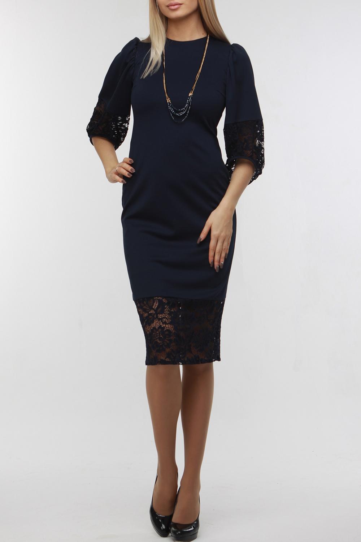 ПлатьеПлатья<br>Эффектное приталенное платье из джерси темно-синего цвета. Низ платья и рукавов выполнены из кружева в тон. На спинке молния, горловина обработана обтачкой. Изюминкой этого платья являются пышные рукава с оригинально оформленным низом. Прекрасный вариант для особого случая и торжества.  В изделии использованы цвета: темно-синий  Рост девушки-фотомодели 178 см.<br><br>Горловина: С- горловина<br>По длине: Ниже колена<br>По материалу: Гипюр,Трикотаж<br>По рисунку: Однотонные<br>По сезону: Весна,Зима,Лето,Осень,Всесезон<br>По силуэту: Приталенные<br>По стилю: Нарядный стиль,Вечерний стиль<br>По форме: Платье - футляр<br>Рукав: Рукав три четверти<br>Размер : 48,50<br>Материал: Трикотаж + Гипюр<br>Количество в наличии: 2