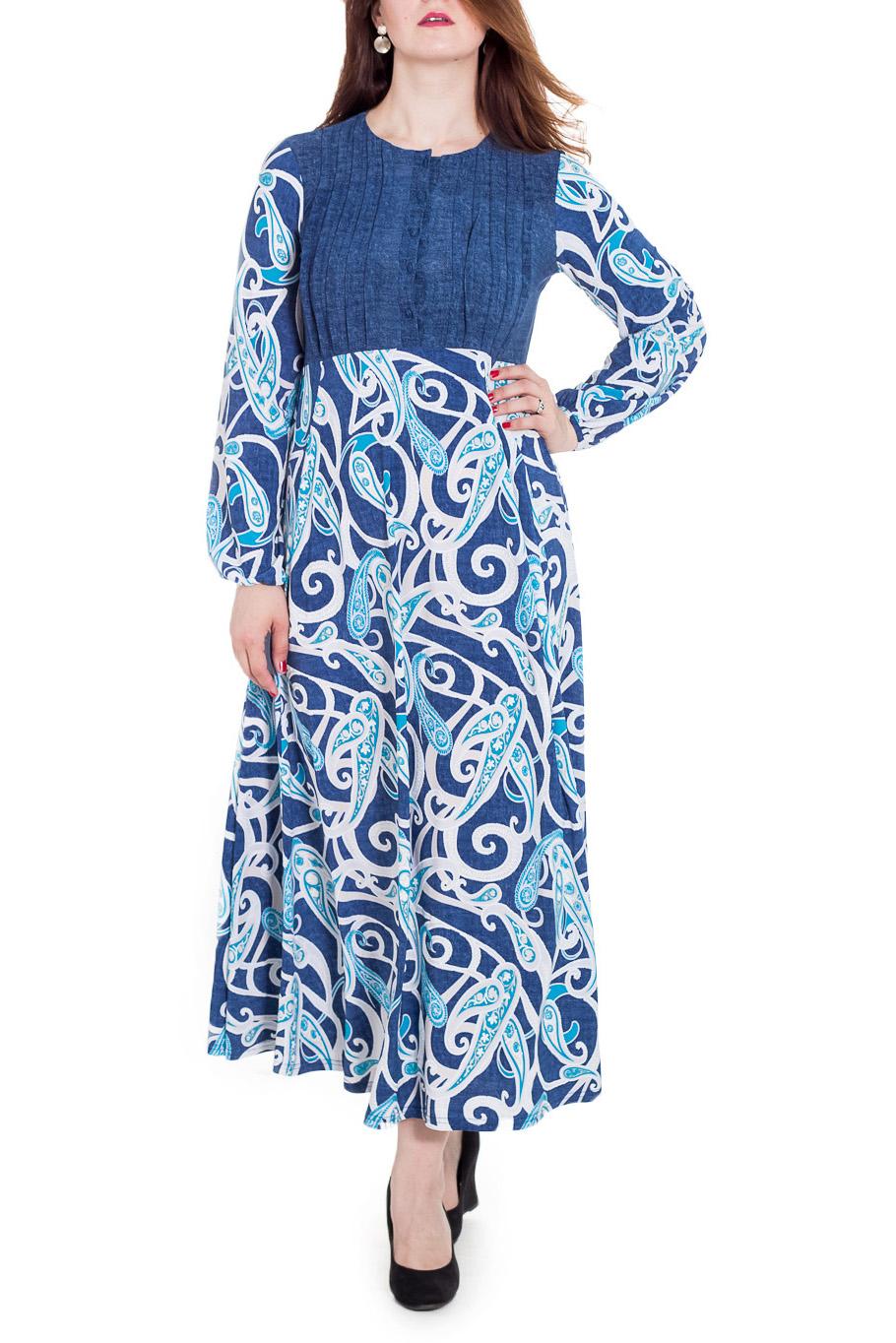 ПлатьеПлатья<br>Эффектное платье в пол. Модель полуприталенного силуэта из приятного трикотажа. Отличный вариант для повседневного гардероба  Цвет: синий, голубой, белый  Рост девушки-фотомодели 180 см<br><br>Горловина: С- горловина<br>По длине: Макси<br>По материалу: Вискоза,Трикотаж<br>По рисунку: С принтом,Цветные,Этнические<br>По силуэту: Полуприталенные<br>По стилю: Повседневный стиль<br>По форме: Платье - трапеция<br>Рукав: Длинный рукав<br>По сезону: Осень,Весна<br>Размер : 48,50<br>Материал: Холодное масло<br>Количество в наличии: 2