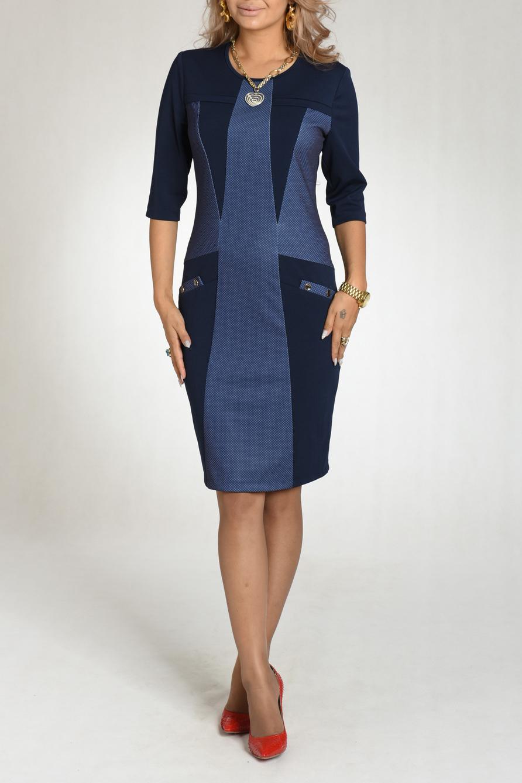 ПлатьеПлатья<br>Красивое платье приталенного силуэта. Модель выполнена из приятного материала. Отличный выбор для любого случая.  В изделии использованы цвета: синий  Параметры размеров: 44 размер - обхват груди 84 см., обхват талии 72 см., обхват бедер 97 см. 46 размер - обхват груди 92 см., обхват талии 76 см., обхват бедер 100 см. 48 размер - обхват груди 96 см., обхват талии 80 см., обхват бедер 103 см. 50 размер - обхват груди 100 см., обхват талии 84 см., обхват бедер 106 см. 52 размер - обхват груди 104 см., обхват талии 88 см., обхват бедер 109 см. 54 размер - обхват груди 110 см., обхват талии 94,5 см., обхват бедер 114 см. 56 размер - обхват груди 116 см., обхват талии 101 см., обхват бедер 119 см. 58 размер - обхват груди 122 см., обхват талии 107,5 см., обхват бедер 124 см. 60 размер - обхват груди 128 см., обхват талии 114 см., обхват бедер 129 см.  Ростовка изделия 168 см.<br><br>Горловина: С- горловина<br>По длине: До колена<br>По материалу: Вискоза,Трикотаж<br>По образу: Город,Офис,Свидание<br>По рисунку: Однотонные<br>По силуэту: Приталенные<br>По стилю: Кэжуал,Офисный стиль,Повседневный стиль<br>По форме: Платье - футляр<br>По элементам: С декором<br>Рукав: Рукав три четверти<br>По сезону: Осень,Весна<br>Размер : 44,46<br>Материал: Трикотаж<br>Количество в наличии: 2