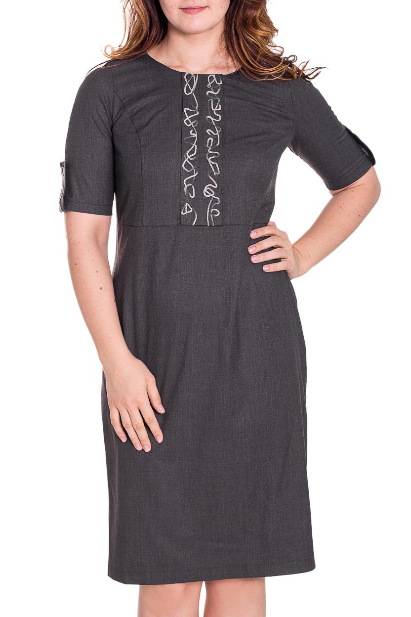 ПлатьеПлатья<br>Строгое платье с рукавами до локтя. Модель выполнена из приятного материала. Отличный выбор для повседневного и делового гардероба.  Цвет: графитовый  Рост девушки-фотомодели 180 см.<br><br>Воротник: Стойка<br>По длине: Ниже колена<br>По материалу: Костюмные ткани,Тканевые,Хлопок<br>По рисунку: Однотонные<br>По сезону: Весна,Осень,Зима<br>По силуэту: Полуприталенные<br>По стилю: Офисный стиль,Повседневный стиль<br>По форме: Платье - футляр<br>По элементам: С декором,С пуговицами,С разрезом<br>Разрез: Короткий<br>Рукав: До локтя<br>Размер : 50<br>Материал: Костюмно-плательная ткань<br>Количество в наличии: 1