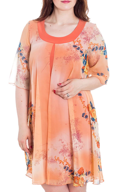 ПлатьеПлатья<br>Нарядное платье с имитацией накидки. Модель выполнена из приятного трикотажа и шифона. Отличный выбор для любого случая.   Цвет: оранжевый, мультицвет  Рост девушки-фотомодели 180 см<br><br>Горловина: С- горловина<br>По длине: До колена<br>По материалу: Вискоза,Трикотаж,Шифон<br>По рисунку: Растительные мотивы,С принтом,Цветные,Цветочные<br>По сезону: Весна,Зима,Лето,Осень,Всесезон<br>По силуэту: Свободные<br>По стилю: Нарядный стиль<br>По форме: Платье - трапеция<br>Рукав: До локтя<br>Размер : 48,50,52,54,58<br>Материал: Холодное масло + Шифон<br>Количество в наличии: 5