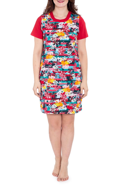 ПлатьеПлатья<br>Хлопковое платье с цветочным принтом. Домашняя одежда, прежде всего, должна быть удобной, практичной и красивой. В наших изделиях Вы будете чувствовать себя комфортно, особенно, по вечерам после трудового дня.  В изделии использованы цвета: красный, голубой, желтый и др.  Рост девушки-фотомодели 180 см<br><br>Горловина: С- горловина<br>По длине: До колена<br>По материалу: Хлопок<br>По рисунку: С принтом,Цветные<br>По сезону: Весна,Зима,Лето,Осень,Всесезон<br>По силуэту: Полуприталенные<br>Рукав: Короткий рукав<br>По форме: Домашние платья<br>Размер : 50,52,58<br>Материал: Хлопок<br>Количество в наличии: 3