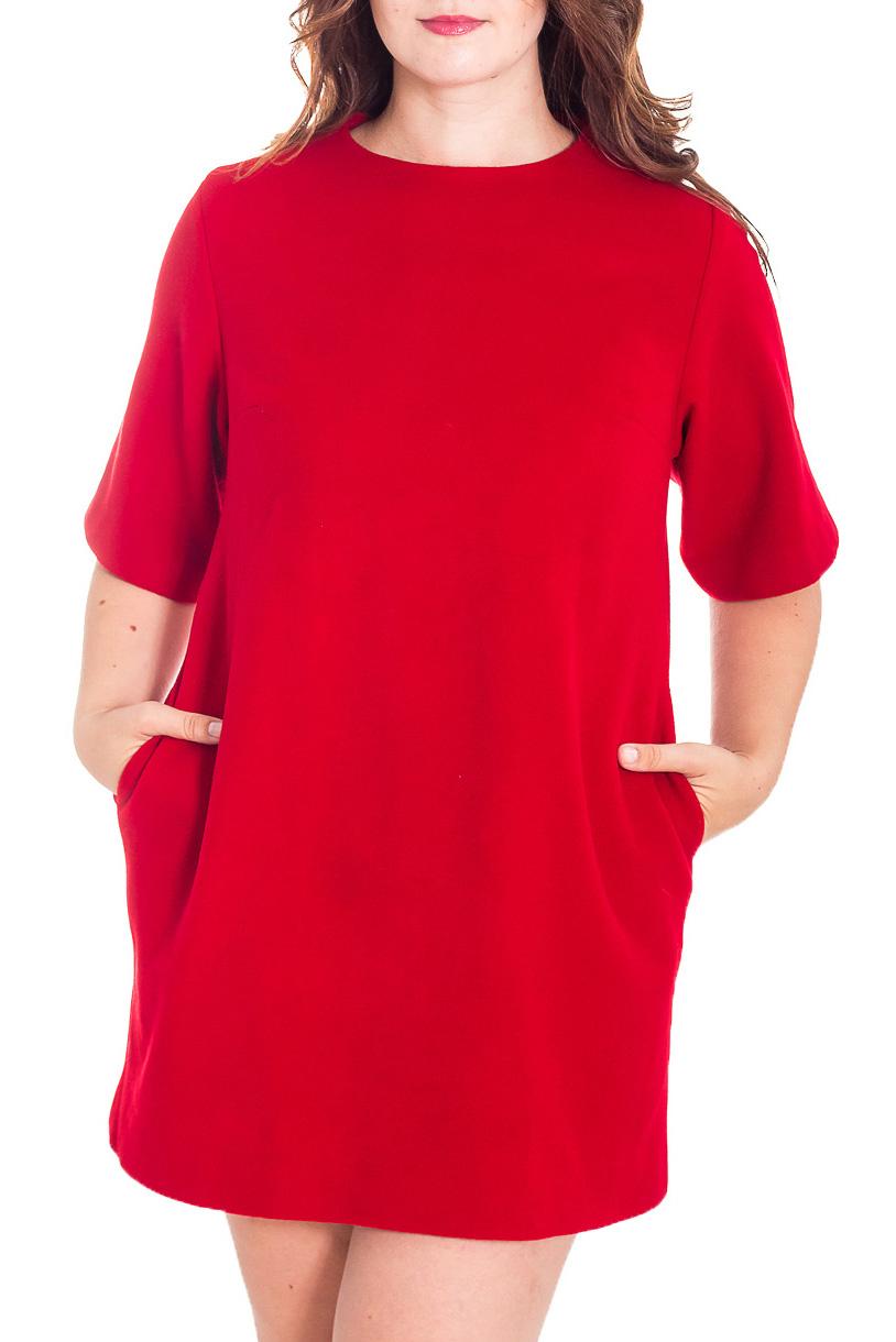 ПлатьеПлатья<br>Классическое платье-туника с округлой горловиной и рукавами до локтя. Изделие станет основой Вашего повседневного гардероба.  Ростовка изделия 158-170 см.  Цвет: красный  Рост девушки-фотомодели 180 см.<br><br>Горловина: С- горловина<br>По длине: До колена,Мини<br>По материалу: Тканевые<br>По рисунку: Однотонные<br>По сезону: Зима,Осень,Весна<br>По силуэту: Свободные<br>По стилю: Повседневный стиль<br>По форме: Платье - трапеция<br>По элементам: С карманами<br>Рукав: До локтя<br>Размер : 42<br>Материал: Драп<br>Количество в наличии: 1