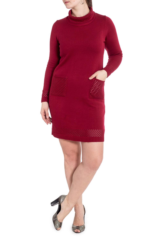 ПлатьеПлатья<br>Теплое платье с длинными рукавами. Вязаный трикотаж - это красота, тепло и комфорт. В вязаных вещах очень легко оставаться женственной и в то же время не замёрзнуть.  В изделии использованы цвета: бордовый  Рост девушки-фотомодели 180 см<br><br>Воротник: Стойка<br>По длине: До колена<br>По материалу: Вязаные,Трикотаж<br>По рисунку: Однотонные<br>По силуэту: Приталенные<br>По стилю: Повседневный стиль<br>По элементам: С карманами<br>Рукав: Длинный рукав<br>По сезону: Зима<br>Размер : 48,50,52<br>Материал: Вязаное полотно<br>Количество в наличии: 6