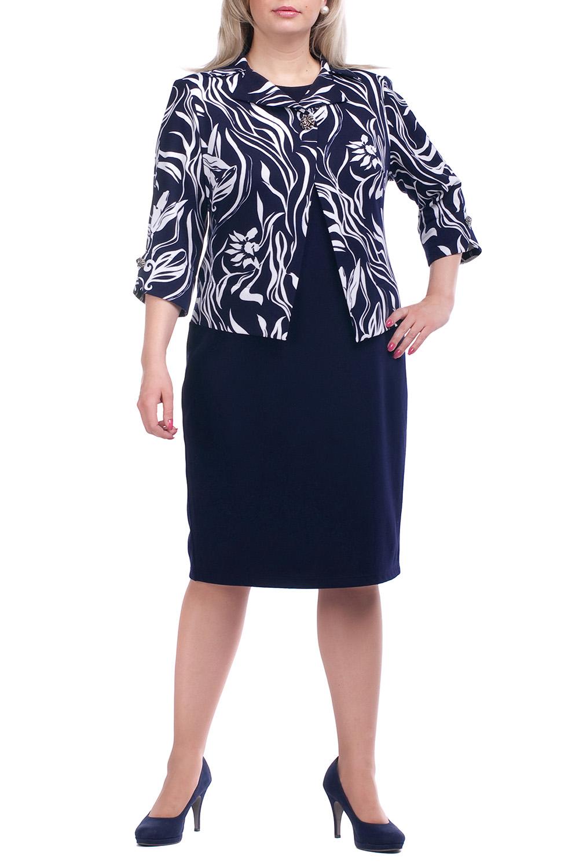 ПлатьеПлатья<br>Красивое платье с имитацией жакета. Модель выполнена из приятного трикотажа и украшена красивыми пуговицами. Отличный выбор для любого случая.  Цвет: синий, белый  Рост девушки-фотомодели 173 см.<br><br>Воротник: Отложной<br>Горловина: С- горловина<br>По длине: Ниже колена<br>По материалу: Вискоза,Трикотаж<br>По рисунку: Цветные,С принтом<br>По силуэту: Полуприталенные<br>По стилю: Повседневный стиль<br>По форме: Платье - футляр<br>По элементам: С декором,С разрезом<br>Рукав: Рукав три четверти<br>По сезону: Осень,Весна,Зима<br>Разрез: Короткий,Шлица<br>Размер : 66,68,70<br>Материал: Джерси<br>Количество в наличии: 6