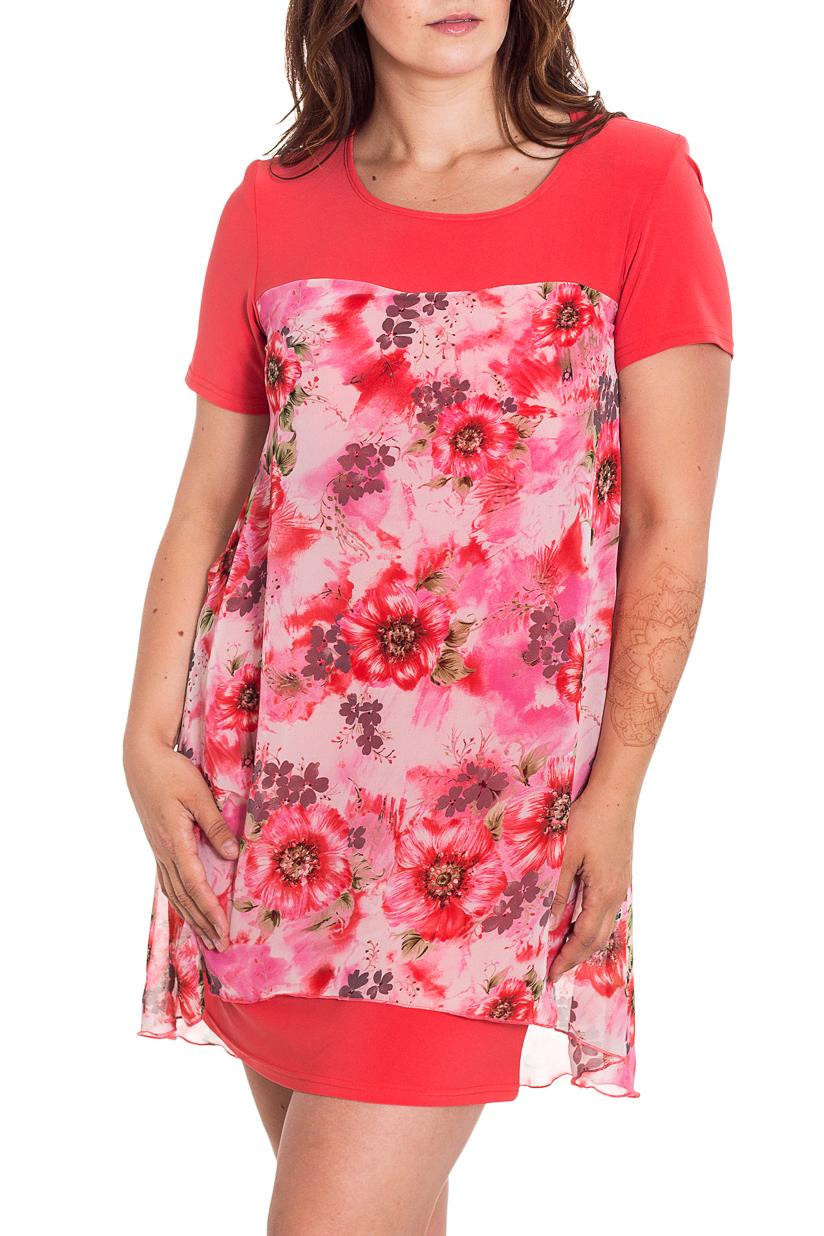ПлатьеПлатья<br>Нарядное платье с имитацией накидки. Модель выполнена из приятного трикотажа и шифона. Отличный выбор для любого случая.   В изделии использованы цвета: коралловый, белый, розовый и др.  Рост девушки-фотомодели 180 см<br><br>Горловина: С- горловина<br>По длине: До колена<br>По материалу: Вискоза,Трикотаж,Шифон<br>По рисунку: Растительные мотивы,С принтом,Цветные,Цветочные<br>По сезону: Весна,Зима,Лето,Осень,Всесезон<br>По силуэту: Свободные<br>По стилю: Нарядный стиль,Повседневный стиль<br>По форме: Платье - трапеция<br>Рукав: Короткий рукав<br>Размер : 48<br>Материал: Холодное масло + Шифон<br>Количество в наличии: 2