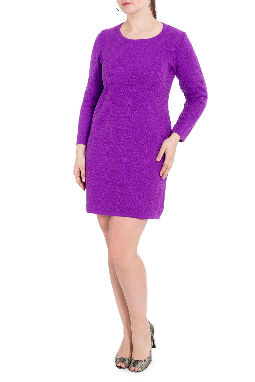 ПлатьеПлатья<br>Теплое платье с длинными рукавами. Вязаный трикотаж - это красота, тепло и комфорт. В вязаных вещах очень легко оставаться женственной и в то же время не замёрзнуть.  В изделии использованы цвета: фиолетовый  Рост девушки-фотомодели 180 см<br><br>Горловина: С- горловина<br>По длине: До колена<br>По материалу: Вязаные,Трикотаж<br>По рисунку: Однотонные,Фактурный рисунок<br>По силуэту: Приталенные<br>По стилю: Повседневный стиль<br>По форме: Платье - футляр<br>Рукав: Длинный рукав<br>По сезону: Зима<br>Размер : 48,50,52<br>Материал: Вязаное полотно<br>Количество в наличии: 7