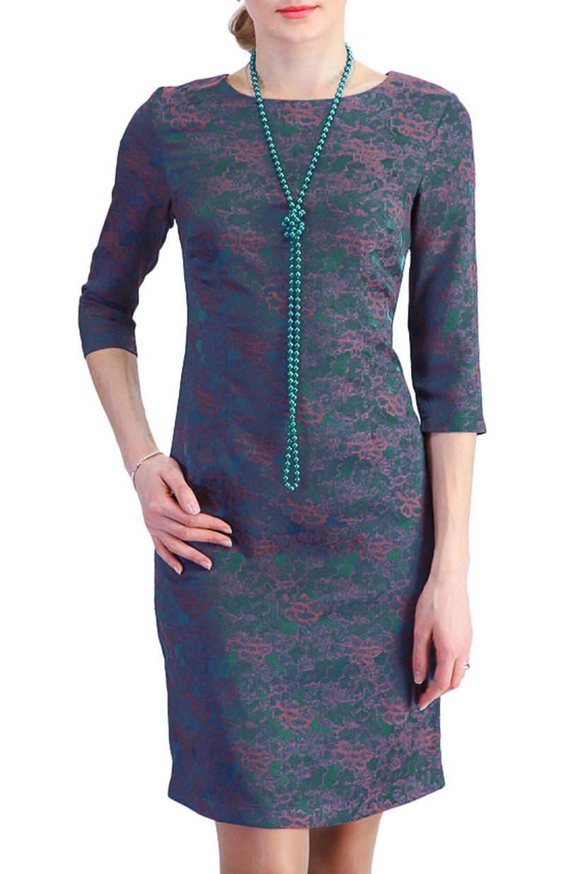 ПлатьеПлатья<br>Нарядное платье выполненное из жаккарда. Элегантное платье классического кроя. Длина платья - до колена, рукав длиной три четверти. Платье выполнено на трикотажной подкладке. Модель подходит и для работы и для торжества. Женщина любого возраста будет выглядеть в платье Мадлен элегантно, нарядно и неповторимо.   Цвет: зеленый, розовый  Рост девушки-фотомодели 180 см.<br><br>Горловина: С- горловина<br>По длине: До колена<br>По материалу: Жаккард<br>По рисунку: С принтом,Фактурный рисунок,Цветные<br>По сезону: Весна,Зима,Лето,Осень,Всесезон<br>По силуэту: Полуприталенные<br>По стилю: Повседневный стиль<br>По форме: Платье - футляр<br>Рукав: Рукав три четверти<br>Размер : 44,48<br>Материал: Жаккард<br>Количество в наличии: 2