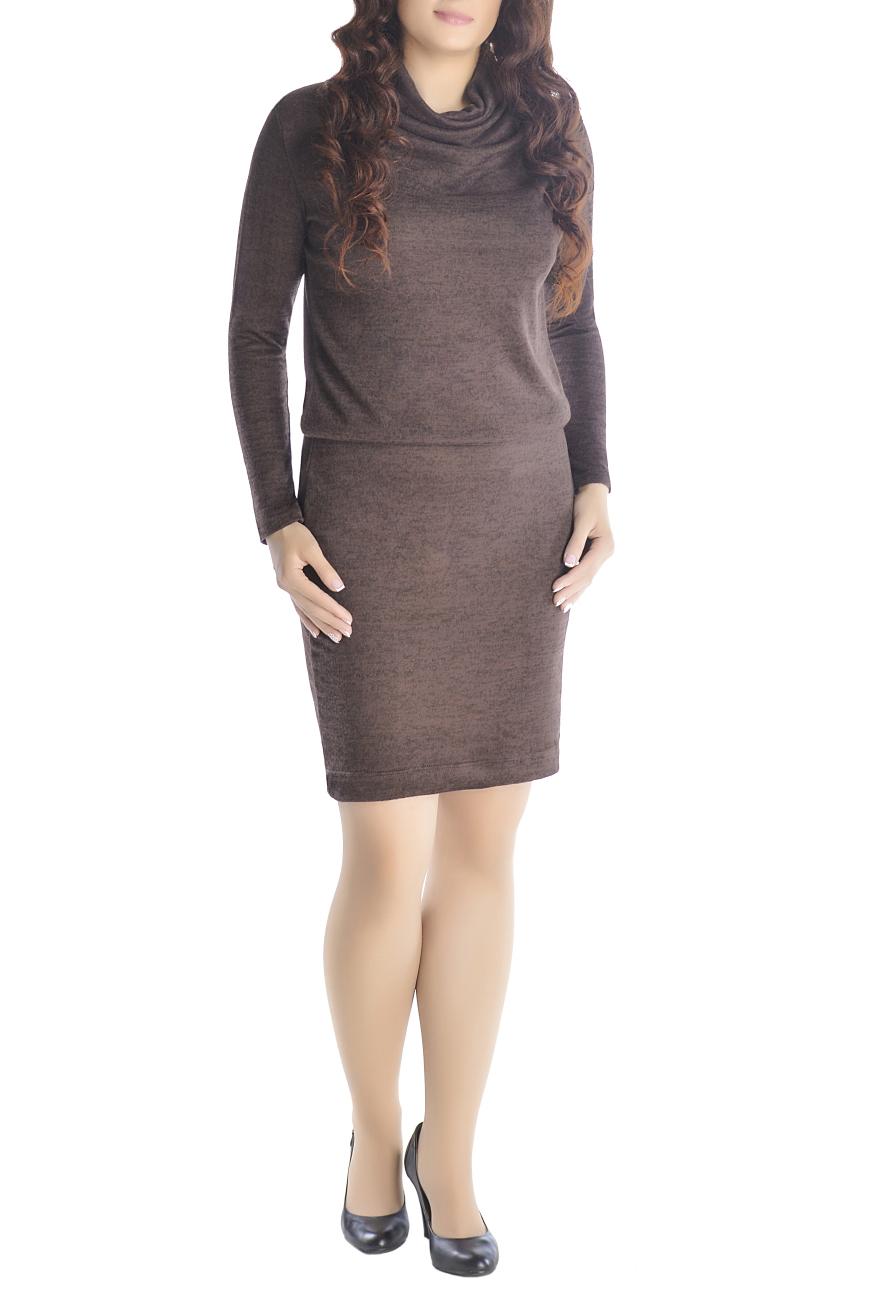 ПлатьеПлатья<br>Уютный и теплый трикотаж этой модели мягко драпирует фигуру. Прямая юбка, свободный верх и длинный рукав. Широкий воротник-хомут можно носить разными способами - полностью закрыть шею или уложить мягкими складками. Модели платья с широким верхом в области плеч и узким по бедрам низом идут всем. Ткань - мягкий трикотаж, характеризующийся эластичностью и растяжимостью.  Ростовка изделия 170 см.  Длина изделия 100-105 см. в зависимости от размера.  В изделии использованы цвета: коричневый меланж  Рост девушки-фотомодели 170 см.  Параметры размеров (обхват груди; обхват талии, обхват бедер): 46 размер - 92; 74; 100 см 48 размер - 96; 78; 104 см 50 размер - 100; 82; 108 см 52 размер - 104; 86; 112 см 54 размер - 108; 90; 116 см 56 размер - 112; 94; 120 см 58 размер - 116; 98; 124 см 60 размер - 120; 102; 128 см<br><br>Воротник: Хомут<br>По длине: До колена<br>По материалу: Трикотаж<br>По образу: Город,Офис,Свидание<br>По рисунку: Однотонные<br>По силуэту: Полуприталенные<br>По стилю: Офисный стиль,Повседневный стиль<br>По форме: Платье - футляр<br>Рукав: Длинный рукав<br>По сезону: Осень,Весна<br>Размер : 44,46,48,50,52,54<br>Материал: Трикотаж<br>Количество в наличии: 9