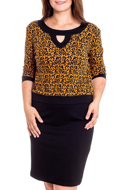 ПлатьеПлатья<br>Красивое платье с имитацией однотонной юбки и цветной блузки. Модель выполнена из приятного трикотажа. Отличный выбор для повседневного гардероба.  В изделии использованы цвета: черный, желтый  Рост девушки-фотомодели 180 см<br><br>Горловина: С- горловина<br>По длине: До колена<br>По материалу: Вискоза,Трикотаж<br>По образу: Город<br>По рисунку: С принтом,Цветные,Этнические<br>По силуэту: Приталенные<br>По стилю: Повседневный стиль<br>По форме: Платье - футляр<br>По элементам: С манжетами<br>Рукав: Рукав три четверти<br>По сезону: Осень,Весна<br>Размер : 48,50,52,54,56<br>Материал: Трикотаж<br>Количество в наличии: 5