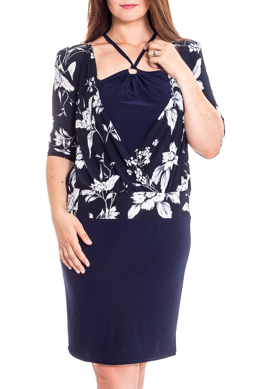 ПлатьеПлатья<br>Интересное платье с имитацией платья и накидки. Модель выполнена из приятного трикотажа. Отличный выбор для любого случая.  В изделии использованы цвета: синий, белый  Рост девушки-фотомодели 180 см<br><br>По длине: До колена<br>По материалу: Вискоза,Трикотаж<br>По рисунку: Растительные мотивы,С принтом,Цветные,Цветочные<br>По силуэту: Полуприталенные<br>По стилю: Повседневный стиль<br>По форме: Платье - футляр<br>По элементам: С декором<br>Рукав: Рукав три четверти<br>По сезону: Осень,Весна<br>Размер : 48,50,52,56,58<br>Материал: Холодное масло<br>Количество в наличии: 7
