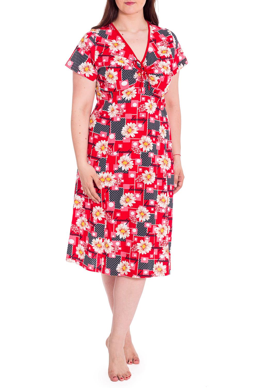 Платье lacywear s 38 anu