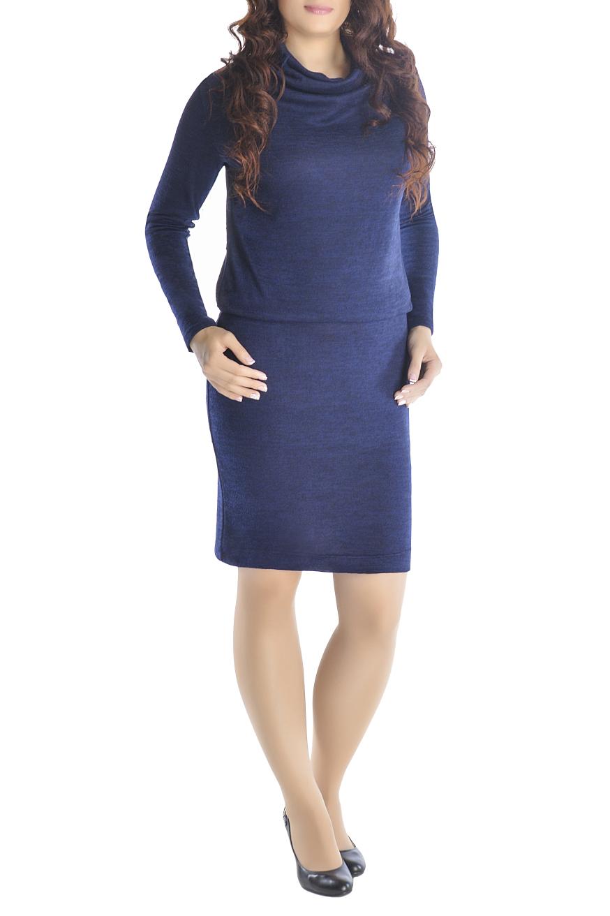 ПлатьеПлатья<br>Уютный и теплый трикотаж этой модели мягко драпирует фигуру. Прямая юбка, свободный верх и длинный рукав. Широкий воротник-хомут можно носить разными способами - полностью закрыть шею или уложить мягкими складками. Модели платья с широким верхом в области плеч и узким по бедрам низом идут всем. Ткань - мягкий трикотаж, характеризующийся эластичностью и растяжимостью.  Ростовка изделия 170 см.  Длина изделия 100-105 см. в зависимости от размера.  В изделии использованы цвета: синий меланж  Рост девушки-фотомодели 170 см.  Параметры размеров (обхват груди; обхват талии, обхват бедер): 46 размер - 92; 74; 100 см 48 размер - 96; 78; 104 см 50 размер - 100; 82; 108 см 52 размер - 104; 86; 112 см 54 размер - 108; 90; 116 см 56 размер - 112; 94; 120 см 58 размер - 116; 98; 124 см 60 размер - 120; 102; 128 см<br><br>Воротник: Хомут<br>По длине: До колена<br>По материалу: Трикотаж<br>По рисунку: Однотонные<br>По силуэту: Полуприталенные<br>По стилю: Офисный стиль,Повседневный стиль<br>По форме: Платье - футляр<br>Рукав: Длинный рукав<br>По сезону: Осень,Весна,Зима<br>Размер : 44,46,48,50,52,54<br>Материал: Трикотаж<br>Количество в наличии: 8