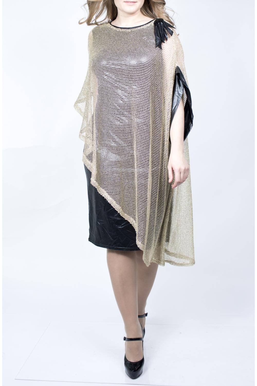 ПлатьеПлатья<br>Платье осенне-зимняя коллекция. Оригинальное платье из черной кожи прямого кроя. Сверху декоративная накидка из  золотой сетки, с одной стороны обрамленная кожей, как рукав. Подходит для нарядного выхода на вечеринку.  В изделии использованы цвета: черный, золотой  Рост девушки-фотомодели 170 см.<br><br>Горловина: С- горловина<br>По длине: Ниже колена<br>По материалу: Гипюровая сетка,Трикотаж<br>По образу: Выход в свет,Свидание<br>По рисунку: Цветные<br>По сезону: Весна,Зима,Лето,Осень,Всесезон<br>По силуэту: Приталенные<br>По стилю: Нарядный стиль<br>По форме: Платье - футляр<br>Рукав: Рукав три четверти<br>Размер : 50,52,54,58,60,62,64<br>Материал: Трикотаж + Гипюровая сетка<br>Количество в наличии: 12
