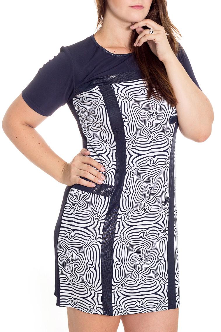 ПлатьеПлатья<br>Очаровательное женское платье полуприталенного силуэта с округлой горловиной и короткими рукавами.  В изделии использованы цвета: темно-синий, белый.  Рост девушки-фотомодели 180 см<br><br>Горловина: С- горловина<br>По длине: До колена<br>По материалу: Трикотаж<br>По рисунку: Абстракция,С принтом,Цветные<br>По сезону: Весна,Лето<br>По силуэту: Полуприталенные<br>По стилю: Повседневный стиль<br>По форме: Платье - футляр<br>По элементам: С декором<br>Рукав: Короткий рукав<br>Размер : 48,50,54<br>Материал: Трикотаж<br>Количество в наличии: 4