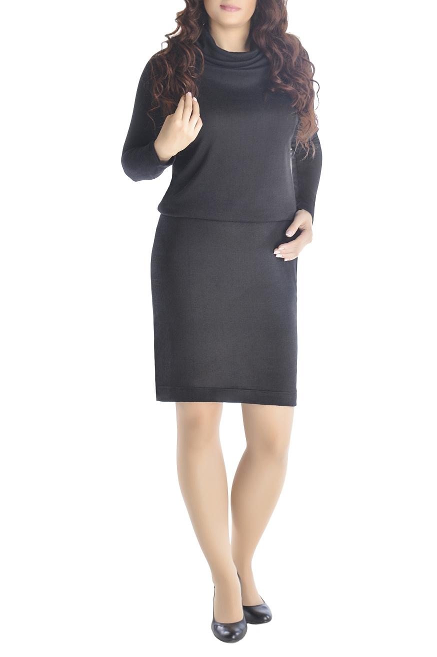 ПлатьеПлатья<br>Уютный и теплый трикотаж этой модели мягко драпирует фигуру. Прямая юбка, свободный верх и длинный рукав. Широкий воротник-хомут можно носить разными способами - полностью закрыть шею или уложить мягкими складками. Модели платья с широким верхом в области плеч и узким по бедрам низом идут всем. Ткань - мягкий трикотаж, характеризующийся эластичностью и растяжимостью.  Ростовка изделия 170 см.  Длина изделия 100-105 см. в зависимости от размера.  В изделии использованы цвета: черный  Рост девушки-фотомодели 170 см.  Параметры размеров (обхват груди; обхват талии, обхват бедер): 46 размер - 92; 74; 100 см 48 размер - 96; 78; 104 см 50 размер - 100; 82; 108 см 52 размер - 104; 86; 112 см 54 размер - 108; 90; 116 см 56 размер - 112; 94; 120 см 58 размер - 116; 98; 124 см 60 размер - 120; 102; 128 см<br><br>Воротник: Хомут<br>По длине: До колена<br>По материалу: Трикотаж<br>По рисунку: Однотонные<br>По силуэту: Полуприталенные<br>По стилю: Офисный стиль,Повседневный стиль<br>По форме: Платье - футляр<br>Рукав: Длинный рукав<br>По сезону: Осень,Весна,Зима<br>Размер : 44,46,48,50,52<br>Материал: Трикотаж<br>Количество в наличии: 10