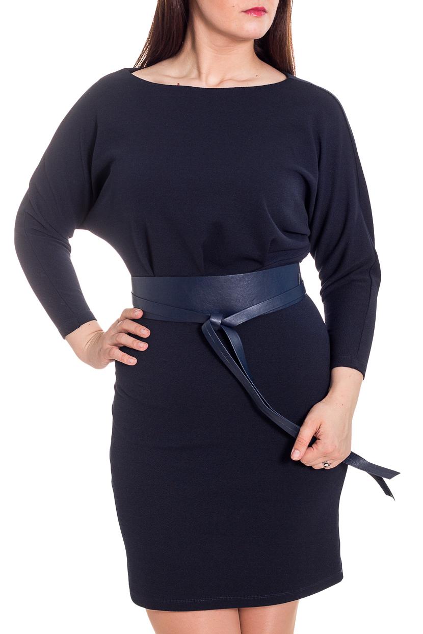 ПлатьеПлатья<br>Великолепное платье с элегантной горловиной и рукавами 3/4. Модель выполнена из приятного трикотажа. Отличный выбор для любого случая. Платье дополнено поясом в цвет платья.  Цвет: синий  Рост девушки-фотомодели 180 см.<br><br>Горловина: Лодочка<br>По длине: До колена<br>По материалу: Трикотаж<br>По образу: Город,Офис,Свидание<br>По рисунку: Однотонные<br>По силуэту: Полуприталенные<br>По стилю: Офисный стиль,Повседневный стиль<br>По форме: Платье - футляр<br>По элементам: С поясом<br>Рукав: Рукав три четверти<br>По сезону: Осень,Весна<br>Размер : 48,50,52<br>Материал: Трикотаж<br>Количество в наличии: 2