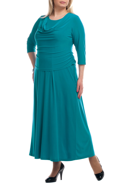 ПлатьеПлатья<br>Великолепное платье с небольшой драпировкой. Модель выполнена из струящегося трикотажа. Отличный выбор для любого торжества.  Цвет: бирюзовый  Рост девушки-фотомодели 173 см<br><br>Горловина: Качель,С- горловина<br>По длине: Макси,Миди<br>По материалу: Трикотаж<br>По образу: Свидание<br>По рисунку: Однотонные<br>По сезону: Весна,Всесезон,Зима,Лето,Осень<br>По силуэту: Полуприталенные<br>По стилю: Нарядный стиль,Повседневный стиль<br>По форме: Платье - трапеция<br>По элементам: Со складками<br>Рукав: Рукав три четверти<br>Размер : 52,54,56,60,66,68,70<br>Материал: Холодное масло<br>Количество в наличии: 8