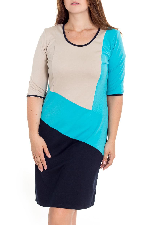 ПлатьеПлатья<br>Универсальное женкое платье из приятного к телу трикотажа станет основой Вашего повседневного гардероба. Изделие с округлой горловиной и рукавами чуть ниже локтя.  В изделии использованы цвета: синий, голубой, серо-бежевый.  Рост девушки-фотомодели 180 см<br><br>Горловина: С- горловина<br>По длине: До колена<br>По материалу: Трикотаж<br>По рисунку: Цветные<br>По силуэту: Полуприталенные<br>По стилю: Повседневный стиль<br>По форме: Платье - футляр<br>Рукав: Рукав три четверти<br>По сезону: Осень,Весна,Зима<br>Размер : 54,58<br>Материал: Джерси<br>Количество в наличии: 2