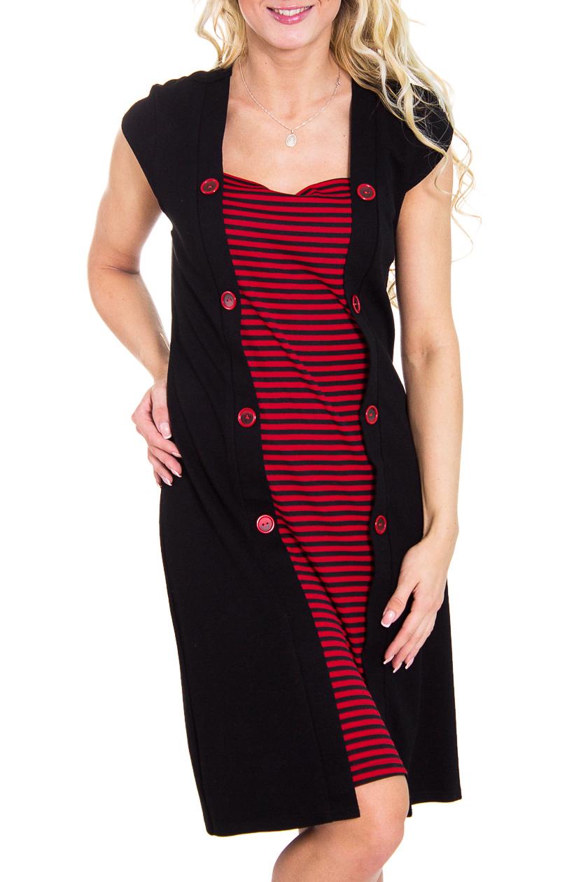 ПлатьеПлатья<br>Элегантное женское платье с короткими рукавами и завышенной талией. Модель выполнена из шерстянной ткани. Отличный выбор для повседневного и делового гардероба.  Цвет: черный, красный  Рост девушки-фотомодели 170 см<br><br>Горловина: Квадратная горловина<br>По материалу: Шерсть,Тканевые<br>По рисунку: В полоску,Цветные,С принтом<br>По силуэту: Полуприталенные<br>По стилю: Повседневный стиль<br>По форме: Платье - футляр<br>По элементам: С декором,С отделочной фурнитурой<br>Рукав: Короткий рукав<br>По длине: До колена<br>По сезону: Осень,Весна<br>Размер : 46,48<br>Материал: Костюмно-плательная ткань<br>Количество в наличии: 5