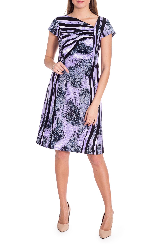 ПлатьеПлатья<br>Цветное платье с асимметричной горловиной и короткими рукавами. Модель выполнена из приятного материала. Отличный выбор для повседневного гардероба.  В изделии использованы цвета: сиреневый, черный  Рост девушки-фотомодели 170 см<br><br>Горловина: Фигурная горловина<br>По длине: Ниже колена<br>По материалу: Трикотаж<br>По рисунку: С принтом,Цветные<br>По сезону: Лето,Осень,Весна<br>По силуэту: Полуприталенные<br>По стилю: Повседневный стиль<br>По форме: Платье - трапеция<br>Рукав: Короткий рукав<br>Размер : 46,48,50,52,54<br>Материал: Трикотаж<br>Количество в наличии: 5