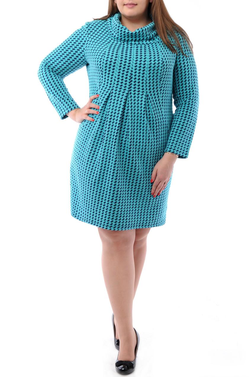 ПлатьеПлатья<br>Эффектное платье с объемным воротником и длинными рукавами. Модель выполнена из приятного материала. Отличный выбор для повседневного гардероба.  В изделии использованы цвета: голубой, черный  Ростовка изделия 170 см.  Параметры размеров: 42 размер - обхват груди 84 см., обхват талии 64 см., обхват бедер 94 см. 44 размер - обхват груди 88 см., обхват талии 68 см., обхват бедер 96 см. 46 размер - обхват груди 92 см., обхват талии 75 см., обхват бедер 100 см. 48 размер - обхват груди 96 см., обхват талии 76 см., обхват бедер 104 см. 50 размер - обхват груди 100 см., обхват талии 80 см., обхват бедер 108 см. 52 размер - обхват груди 104 см., обхват талии 84,5 см., обхват бедер 112 см. 54 размер - обхват груди 108 см., обхват талии 89 см., обхват бедер 116 см. 56 размер - обхват груди 112 см., обхват талии 94 см., обхват бедер 120 см. 58 размер - обхват груди 116 см., обхват талии 99 см., обхват бедер 124 см. 60 размер - обхват груди 120 см., обхват талии 104 см., обхват бедер 128 см. 62 размер - обхват груди 124 см., обхват талии 108 см., обхват бедер 132 см. 64 размер - обхват груди 128 см., обхват талии 112 см., обхват бедер 136 см.<br><br>Воротник: Хомут<br>По длине: До колена<br>По материалу: Вискоза,Трикотаж<br>По рисунку: С принтом,Цветные<br>По сезону: Зима,Осень,Весна<br>По силуэту: Полуприталенные<br>По стилю: Повседневный стиль<br>По форме: Платье - футляр<br>По элементам: Со складками<br>Рукав: Длинный рукав<br>Размер : 58<br>Материал: Трикотаж<br>Количество в наличии: 1