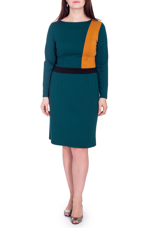 ПлатьеПлатья<br>Универсальное платье с контрастными вставками. Модель выполнена из плотного трикотажа. Отличный выбор для повседневного гардероба.  В изделии использованы цвета: бирюзовый, оранжевый, черный  Рост девушки-фотомодели 180 см.<br><br>Горловина: С- горловина<br>По длине: Ниже колена<br>По материалу: Трикотаж<br>По рисунку: Цветные<br>По сезону: Весна,Осень,Зима<br>По силуэту: Приталенные<br>По стилю: Кэжуал,Офисный стиль,Повседневный стиль<br>По форме: Платье - футляр<br>По элементам: С разрезом<br>Разрез: Короткий<br>Рукав: Длинный рукав<br>Размер : 50<br>Материал: Джерси<br>Количество в наличии: 1
