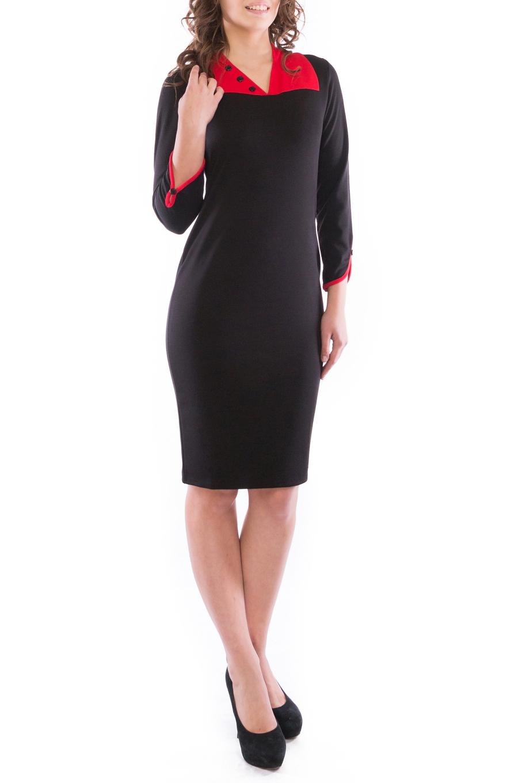 ПлатьеПлатья<br>Лаконичное и в то же время изысканное платье футляр с V-образным вырезом. V-образный вырез украшен 3-мя декоративными пуговицами. Скошенный рукав 3/4 обработан контрасной бейкой и украшен декоративной пуговицей.   Длина изделия 102-104 см. Ткань - плотный трикотаж, характеризующийся эластичностью, растяжимостью и мягкостью  В изделии использованы цвета: черный, красный  Рост девушки-фотомодели 176 см<br><br>Горловина: V- горловина<br>По длине: До колена<br>По материалу: Вискоза,Трикотаж<br>По силуэту: Приталенные<br>По стилю: Повседневный стиль<br>По форме: Платье - футляр<br>По элементам: С декором,С отделочной фурнитурой<br>Рукав: Рукав три четверти<br>По сезону: Осень,Весна,Зима<br>По рисунку: Цветные<br>Размер : 46,48,50,52<br>Материал: Трикотаж<br>Количество в наличии: 8
