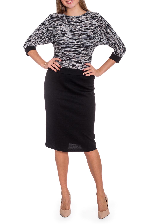ПлатьеПлатья<br>Женское платье прилегающего силуэта с имитацией блузки и юбки. Модель станет прекрасной составляющей Вашего повседневного гардероба. Ростовка изделия 164 см.  В изделии использованы цвета: серый, черный  Рост девушки-фотомодели 170 см.<br><br>Горловина: С- горловина<br>По длине: Ниже колена<br>По материалу: Трикотаж<br>По рисунку: С принтом,Цветные<br>По сезону: Зима,Осень,Весна<br>По силуэту: Полуприталенные<br>По стилю: Кэжуал,Повседневный стиль<br>По форме: Платье - футляр<br>По элементам: С манжетами<br>Рукав: Рукав три четверти<br>Размер : 44<br>Материал: Трикотаж<br>Количество в наличии: 1