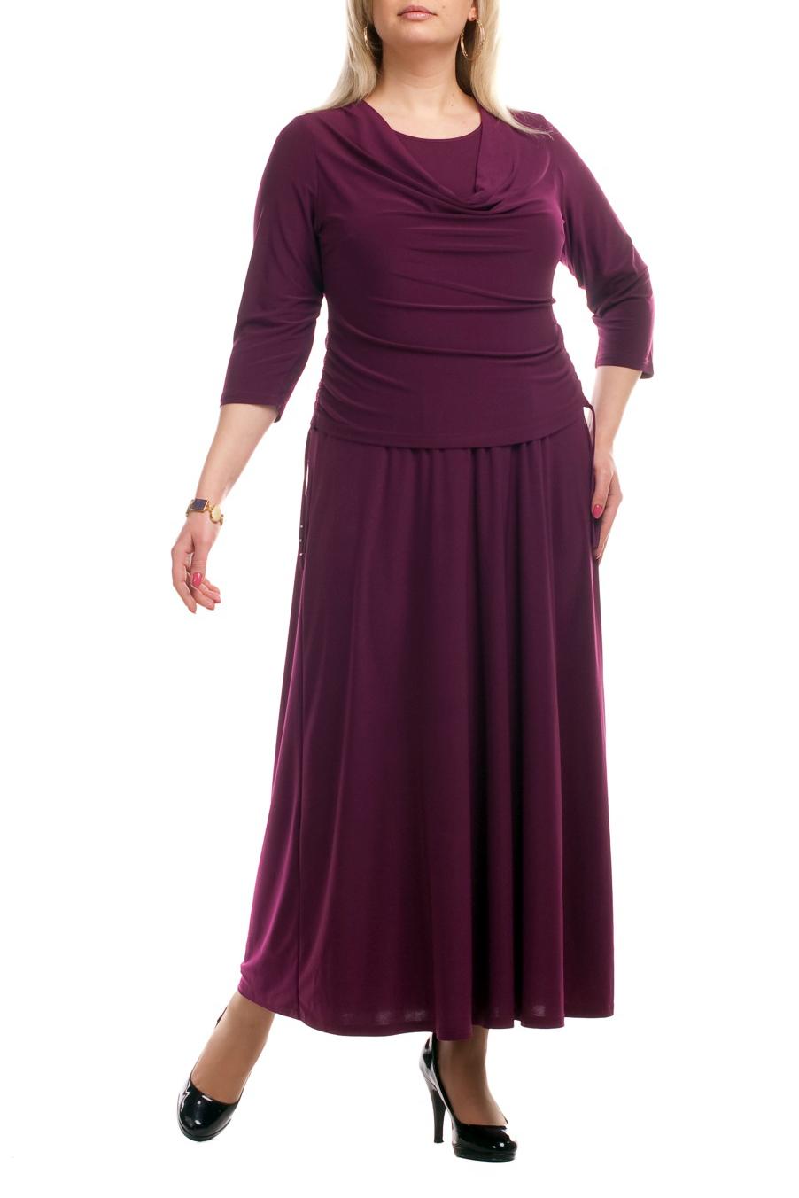 ПлатьеПлатья<br>Великолепное платье с небольшой драпировкой. Модель выполнена из струящегося трикотажа. Отличный выбор для любого торжества.  Цвет: фиолетовый  Рост девушки-фотомодели 173 см<br><br>Горловина: Качель,С- горловина<br>По длине: Макси<br>По материалу: Трикотаж<br>По рисунку: Однотонные<br>По сезону: Весна,Всесезон,Зима,Лето,Осень<br>По силуэту: Полуприталенные<br>По стилю: Нарядный стиль,Повседневный стиль<br>По форме: Платье - трапеция<br>По элементам: Со складками,С декором<br>Рукав: Рукав три четверти<br>Размер : 66<br>Материал: Холодное масло<br>Количество в наличии: 1
