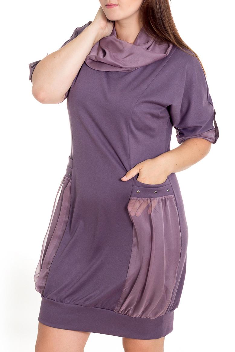 ПлатьеПлатья<br>Оригинальное женское платье, которое подойдет любому типу фигуры, выполненное из приятного телу трикотажа. Изделие с фантазийным воротником, карманами и рукавами до локтя.  Цвет: сиреневый.  Рост девушки-фотомодели 180 см<br><br>Воротник: Фантазийный,Хомут<br>Горловина: Фигурная горловина<br>По длине: До колена<br>По материалу: Трикотаж,Шифон<br>По образу: Город,Свидание<br>По рисунку: Однотонные<br>По силуэту: Полуприталенные<br>По стилю: Кэжуал,Повседневный стиль<br>По форме: Платье - тюльпан<br>По элементам: С воротником,С декором,С карманами,С манжетами,С патами,Со складками<br>Рукав: До локтя<br>По сезону: Осень,Весна<br>Размер : 48,50,54,56<br>Материал: Джерси + Шифон<br>Количество в наличии: 4
