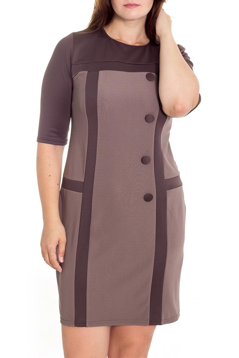 ПлатьеПлатья<br>Женское платье прилегающего силуэта с округлой горловиной и рукавами до локтя. Модель станет прекрасной составляющей Вашего повседневного гардероба.  В изделии использованы цвета: какао  Рост девушки-фотомодели 180 см<br><br>Горловина: С- горловина<br>По длине: До колена<br>По материалу: Вискоза,Трикотаж<br>По силуэту: Полуприталенные<br>По стилю: Повседневный стиль<br>По форме: Платье - футляр<br>По элементам: С декором<br>Рукав: До локтя<br>По сезону: Осень,Весна,Зима<br>По рисунку: Цветные<br>Размер : 48,54<br>Материал: Трикотаж<br>Количество в наличии: 2