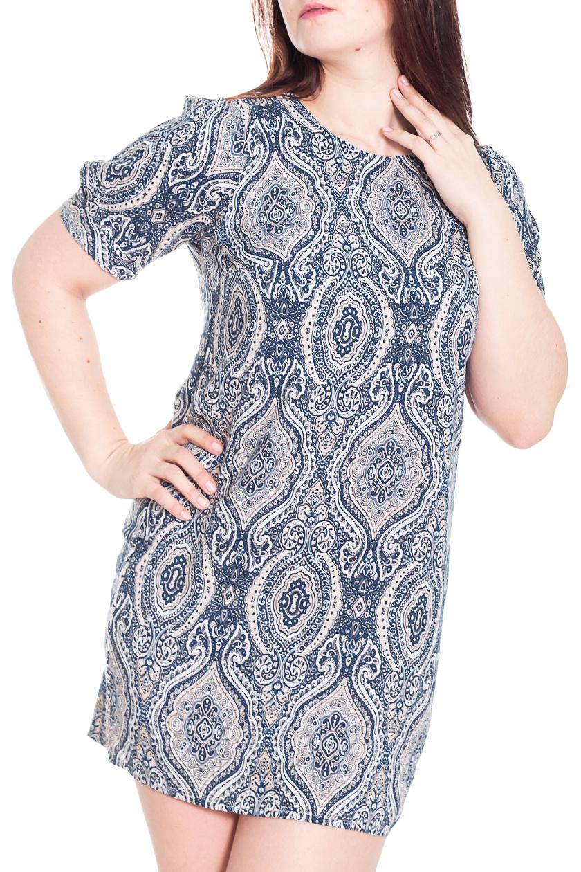 ПлатьеПлатья<br>Замечательное платье с круглой горловиной и короткими рукавами фонарик. Модель выполнена из приятного материала. Отличный выбор для повседневного гардероба.  Цвет: синий, белый, серый  Рост девушки-фотомодели 180 см.<br><br>Горловина: С- горловина<br>По длине: Мини<br>По материалу: Тканевые<br>По образу: Город,Свидание<br>По рисунку: С принтом,Цветные,Этнические<br>По сезону: Весна,Осень<br>По силуэту: Полуприталенные<br>По стилю: Повседневный стиль<br>По форме: Платье - футляр<br>Рукав: Короткий рукав<br>Размер : 50,52,54,56<br>Материал: Плательная ткань<br>Количество в наличии: 4